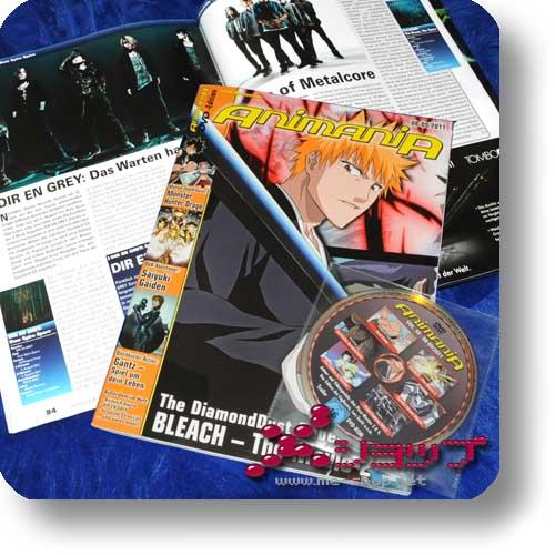 ANIMANIA 08-09/2011 DVD-Edition-0