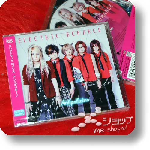 ANLI POLLICINO - Electric Romance LIM.CD+DVD B-Type-0