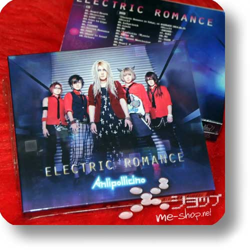 ANLI POLLICINO - Electric Romance LIM.BOX CD+2Live-DVDs+Photobook A-Type-0