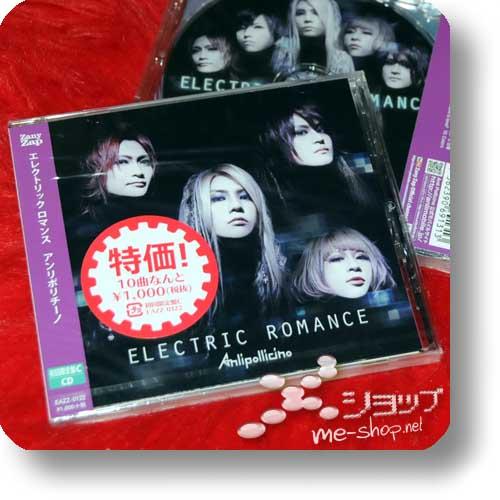 ANLI POLLICINO - Electric Romance LIM.CD C-Type-0