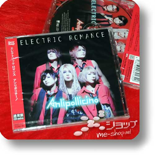ANLI POLLICINO - Electric Romance D-Type CD-Extra-0
