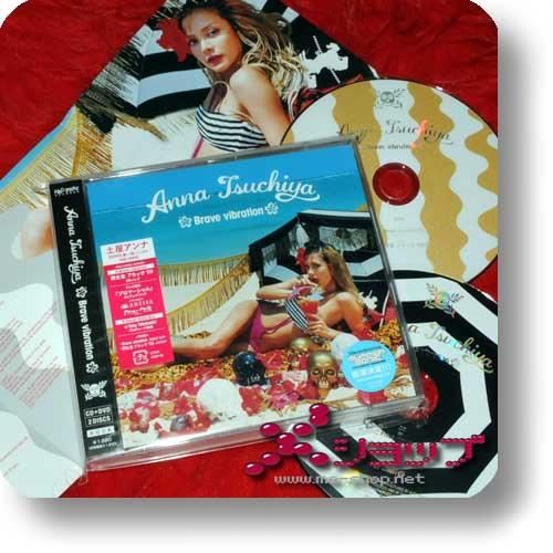 ANNA TSUCHIYA - Brave Vibration LIM.CD+DVD-0
