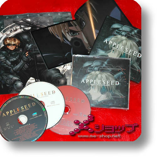 APPLESEED - ORIGINAL SOUNDTRACK LIM.BOX 2CD+DVD (Re!cycle)-0