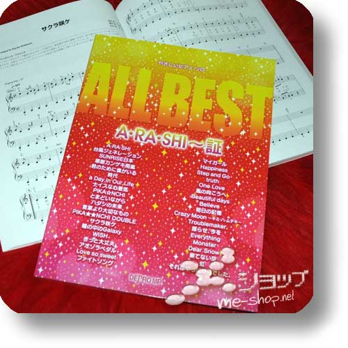 ARASHI - Simple Piano Solo ALL BEST (Notenbuch)-0