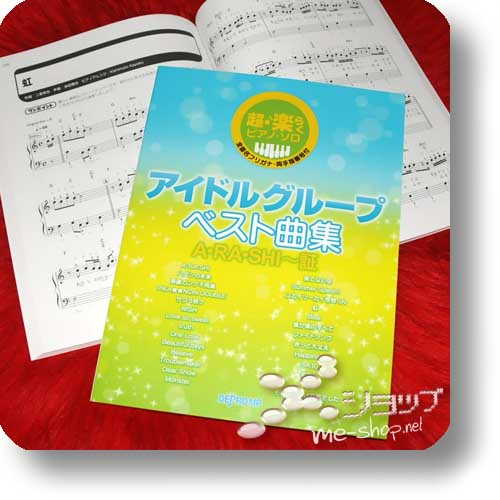 ARASHI - Idol Group Best Song Piano Solo (Notenbuch)-0
