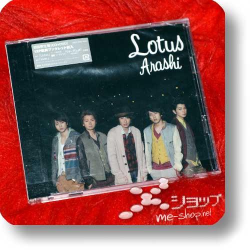 ARASHI - Lotus (lim.CD+DVD) (Re!cycle)-0