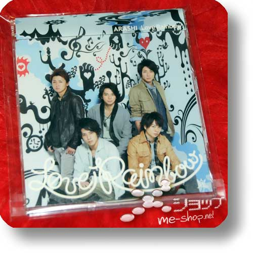 ARASHI - Love Rainbow (Re!cycle)-0