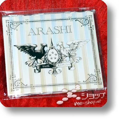 ARASHI - truth / Kaze no mukou e (Re!cycle)-0