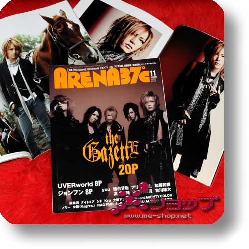 ARENA 37°c No.314 (Nov.08) THE GAZETTE, John-Hoon, alice nine...-0