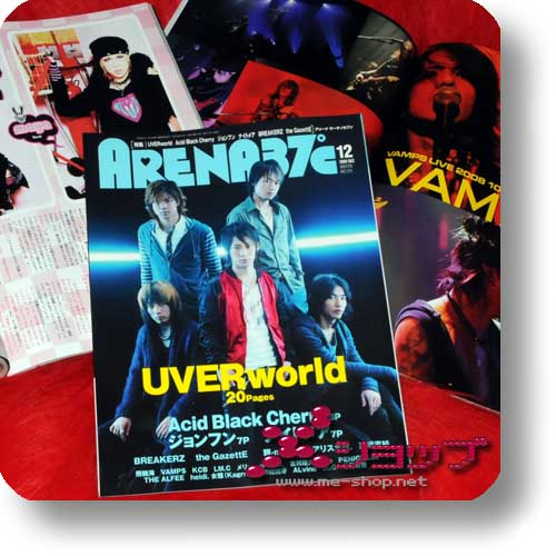ARENA 37°c No.315 (Dez.08) UVERworld, GazettE, VAMPS...-0