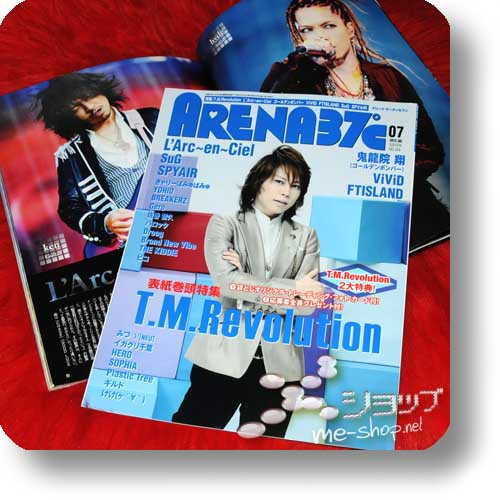 ARENA 37°c No.358 (Jul.12) T.M.REVOLUTION, L'Arc~en~Ciel, SuG...-0