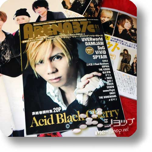 ARENA 37°c No.364 (Jan.13) ACID BLACK CHERRY, SuG, ViViD, Damijaw-0