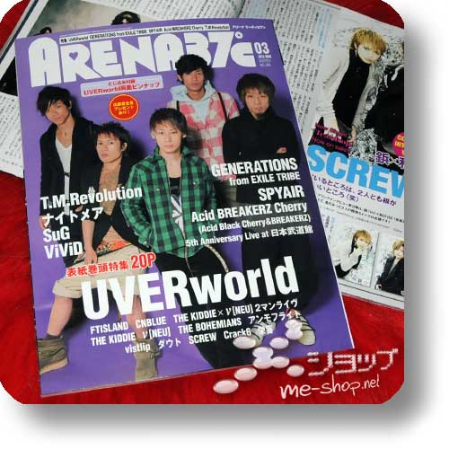 ARENA 37°c No.366 (Mär.13) UVERworld, SuG, ViViD, NIGHTMARE-0