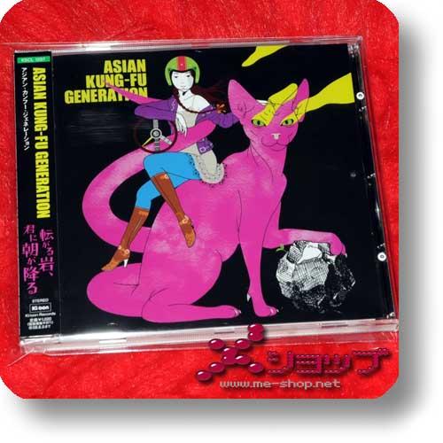 ASIAN KUNG-FU GENERATION - Korogaru iwa, kimi ni asa ga furu (Re!cycle)-0