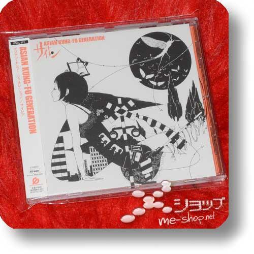 ASIAN KUNG-FU GENERATION - Siren (Re!cycle)-0