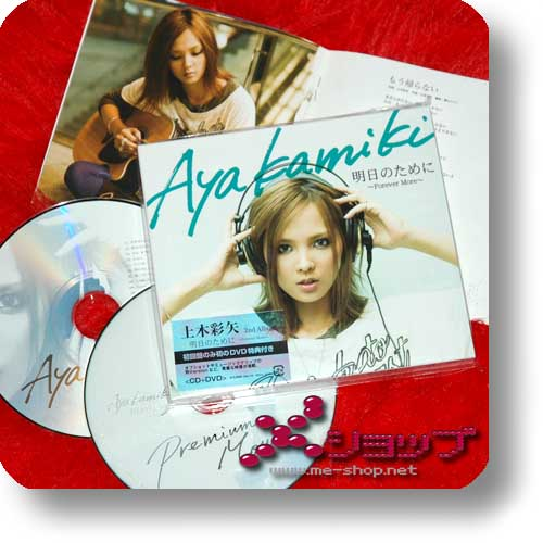 AYA KAMIKI - Ashita no tameni -forever love- LIM. CD+DVD-0