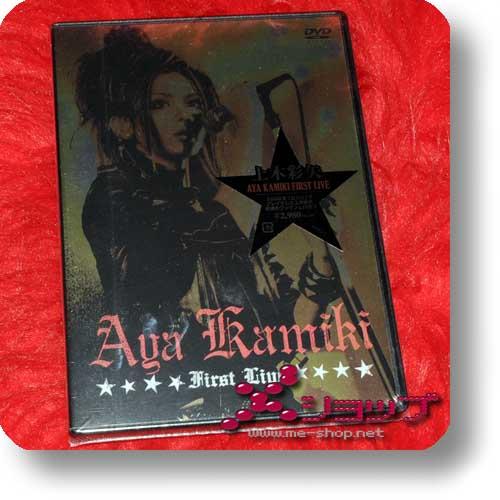 AYA KAMIKI - First Live (DVD) (Re!cycle)-0