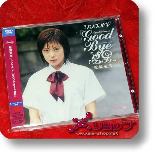 AYA MATSUURA - Good Bye (DVD / Single-V) (Re!cycle)-0