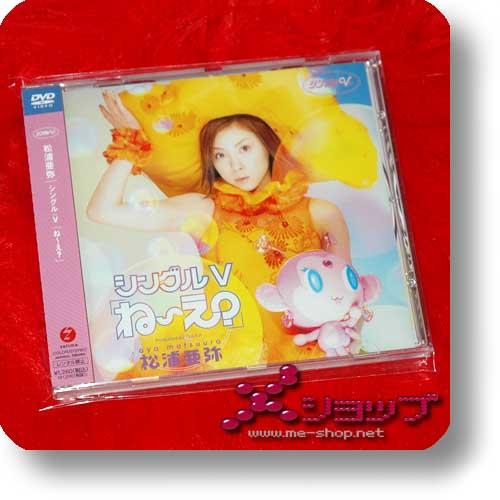 AYA MATSUURA - Ne-e? (DVD / Single-V) (Re!cycle)-0