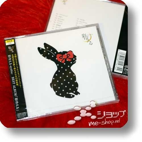 AYABIE - -ayabie- BEST ALBUM-0