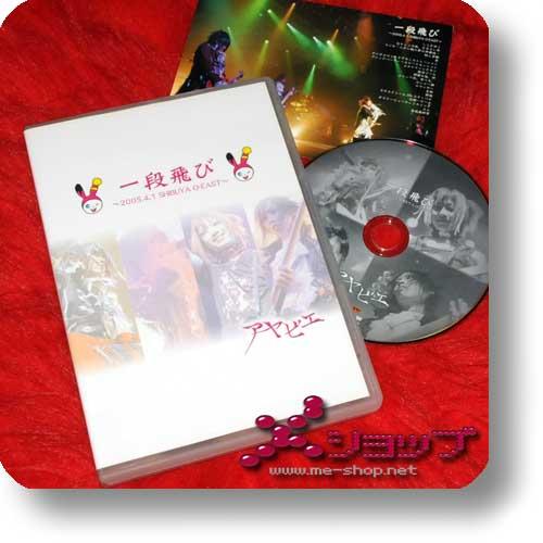 ayabie - Ichidan tobi ~2005.4.1 SHIBUYA O-EAST~ (LIVE-DVD) (Re!cycle)-0