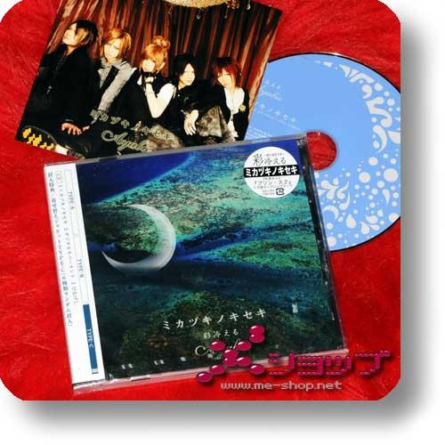 AYABIE - Mikazuki no kiseki LIM. C-TYPE +Bonustrack +Fotokarte!-0