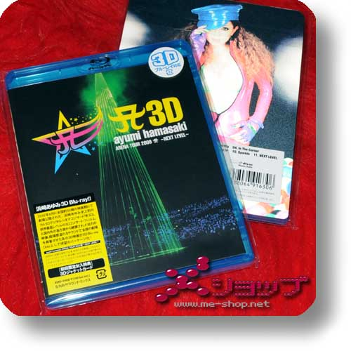 AYUMI HAMASAKI - A3D (Arena Tour 2009 A) LIM.BLU-RAY 1.Press!-0