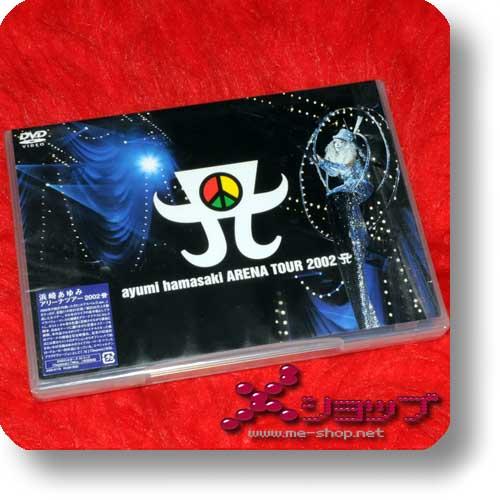 AYUMI HAMASAKI - Arena Tour 2002 A (DVD)-0