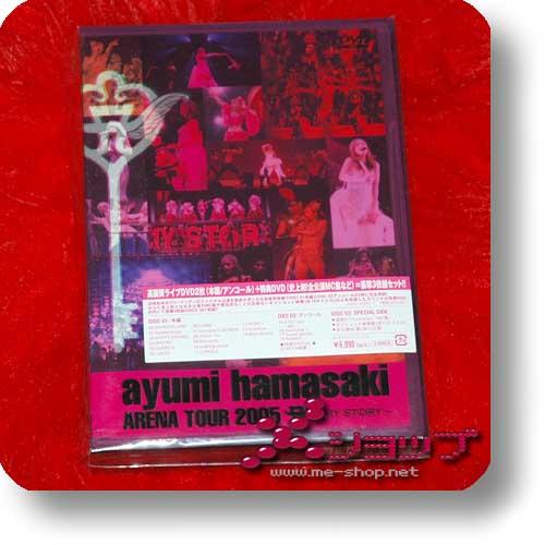 AYUMI HAMASAKI - Arena Tour 2005 A (3 DVD-Box) (Re!cycle)-0