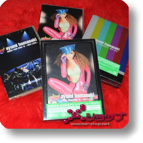 AYUMI HAMASAKI - ARENA TOUR 2009A ~NEXT LEVEL~ (lim.3DVD-Box) (Re!cycle)-0