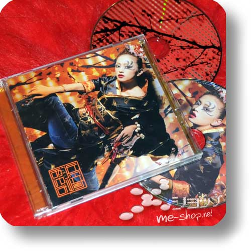 AYUMI HAMASAKI - ayu-mi-x 4 + selection Non-Stop Mega Mix / Extended Version 2CD (Re!cycle)-0