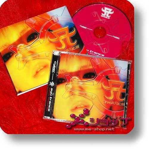 AYUMI HAMASAKI - CyberTRANCE presents: ayu trance LIM.1.PRESS (Re!cycle)-0