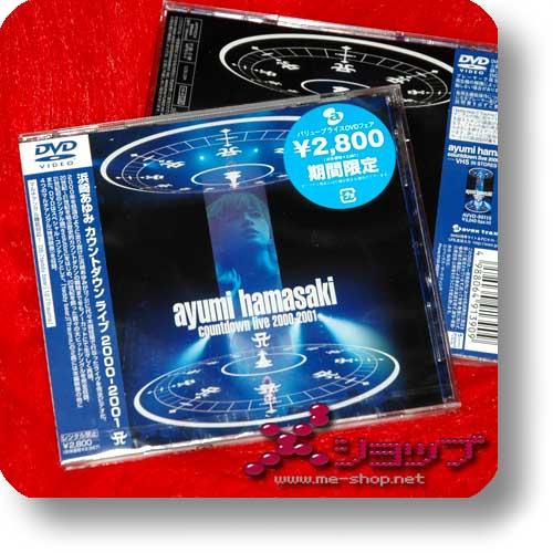 AYUMI HAMASAKI - countdown live 2000-2001 A DVD (LIM.REISSUE)-0