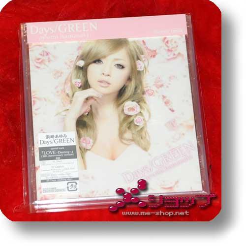 AYUMI HAMASAKI - Days/GREEN CD+DVD-0