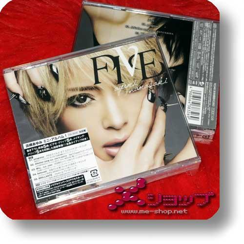 AYUMI HAMASAKI - FIVE (CD+DVD)-0