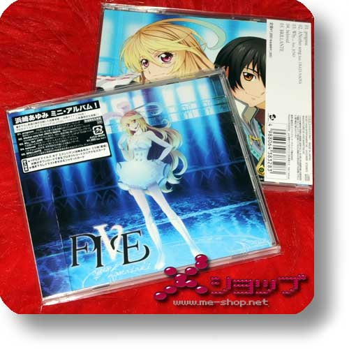 "AYUMI HAMASAKI - FIVE (lim.""Tales of Xillia""-Edition) (Re!cycle)-0"