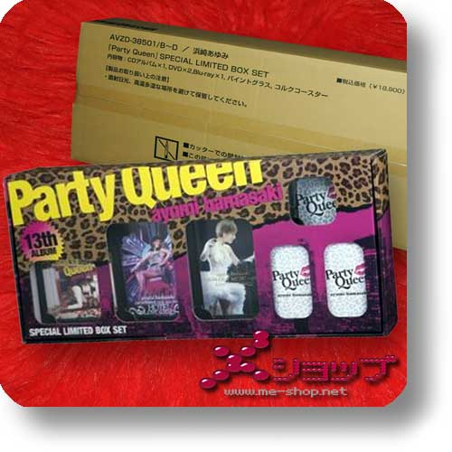 AYUMI HAMASAKI - Party Queen SPECIAL LIM.BOXSET CD+4DVDs+Bonus!-0