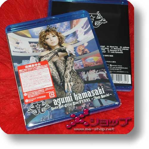 AYUMI HAMASAKI - Rock'n'Roll Circus FINAL ~7days... 2 BLU-RAY-0