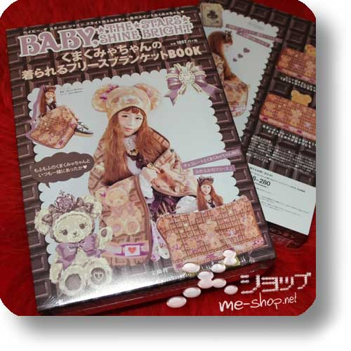 BABY, THE STARS SHINE BRIGHT Fleece Blanket Book (inkl.original BTSSB-Kumikimyachan-Vliesumhang! ^^)-0
