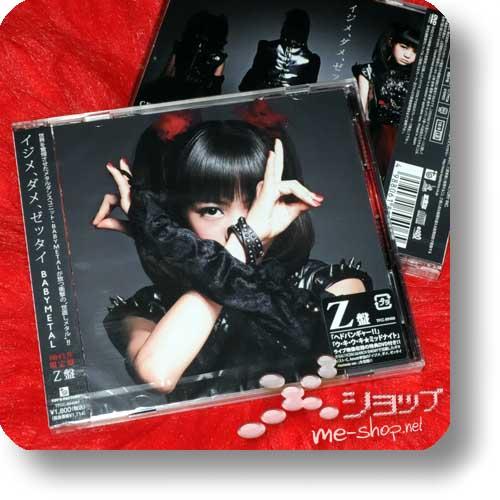 BABYMETAL - Ijime, dame, zettai LIM.CD+DVD Z-Type-0