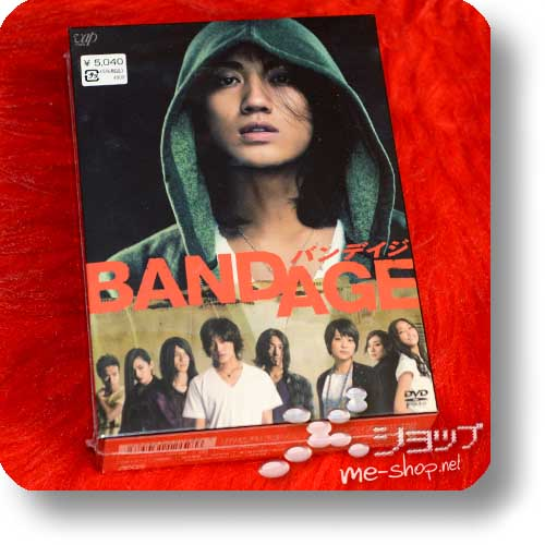 BANDAGE - lim.Box 2DVD+Bonus! (feat. Jin Akanishi / KAT-TUN) -0
