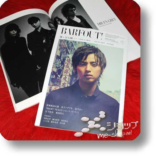 BARFOUT! Vol.221 (Feb.2014) Dir en grey, Taisuke Fujigaya, Daishi Dance...-0