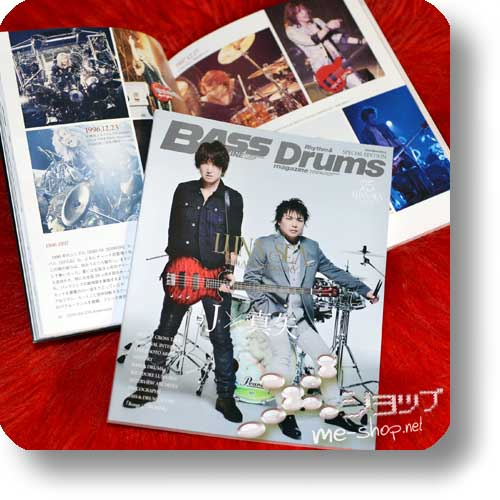 Bass Magazine x Rhythm & Drums magazine - LUNA SEA 25th Anniversary Special Edition feat. J & Shinya (+2 SCORES!)-0