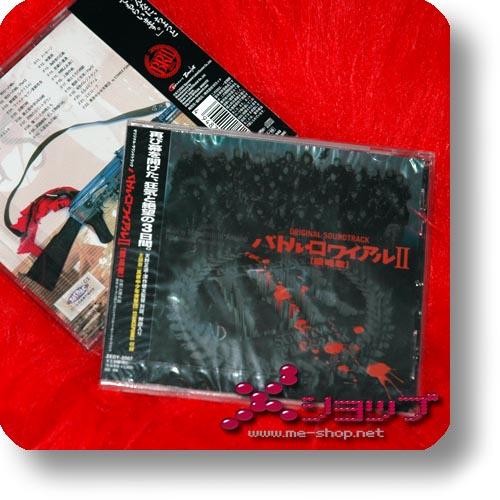 BATTLE ROYALE II Original Soundtrack (Masamichi Amano/Fukasaku)-0