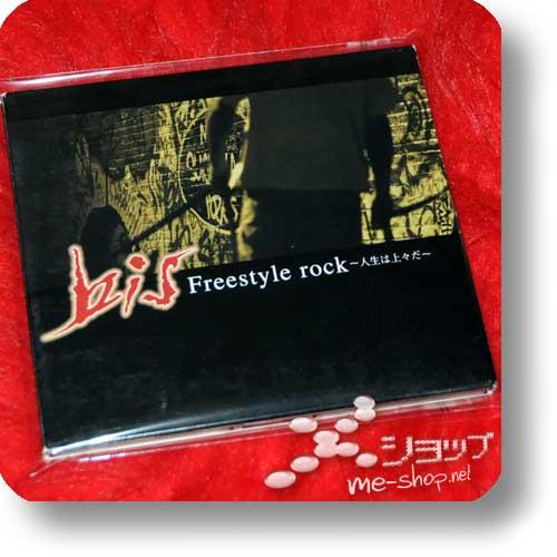 bis - Freestyle rock ~jinsei wa jojo da~ (Re!cycle)-0