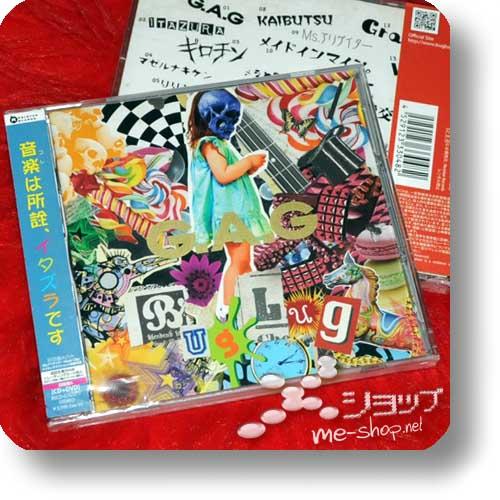 BUGLUG - G.A.G LIM.CD+DVD A-Type-0