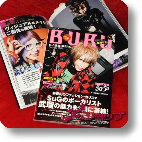 BURU - SuG Takeru x KERA Personal Book (Buch)-0