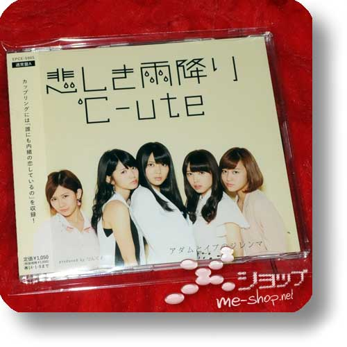 °C-ute - Kanashiki Amefuri/Adam To Eve No Dilemma (A-Type) (Re!cycle)-0