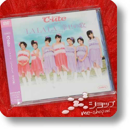 °C-ute - LA LA LA Shiawase no uta (DVD / Single-V) (Re!cycle)-0