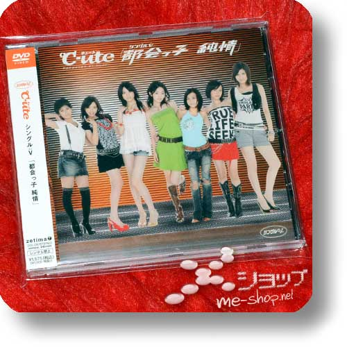 °C-ute - Tokaikko Junjo (DVD / Single-V) (Re!cycle)-0